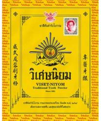 Традиционный тайский зубной порошок Viset-Niyom