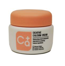 Увлажняющий крем с кальцием A'PIEU Cicative Calcium Cream