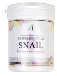 Маска альгинатная с муцином улитки Anskin Snail Modeling Mask