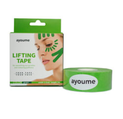 Кинезио тейп для лица Ayoume Kinesiology Tape Roll 2,5см*5м — зеленый