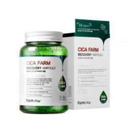 Сыворотка с центеллой азиатской FARMSTAY Cica Farm Recovery Ampoule