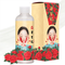 Тонер-эссенция с красным комплексом для ревитализации кожи Elizavecca Hwa Yu Hong Essence
