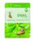 Тканевая маска FarmStay Visible Difference Mask Sheet Snail
