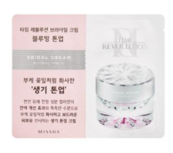 Крем для лица (пробник) MISSHA Time Revolution Bridal Cream (Intense Aqua)