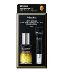 Набор сывороток с прополисом и гиалуроновой кислотой JM Solution Honey Luminous Royal Propolis Hyaluronic Acid Double Ampoule-Black