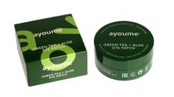 Патчи для глаз от отёчности с Зелёным Чаем и Алоэ Вера AYOUME Green Tea + Aloe Eye Patch