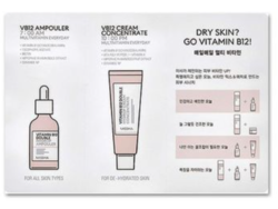 Пробник-набор Vitamin B12 Double Hydrop Ampouler & Rich Cream