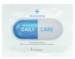 Увлажняющая тканевая маска для лица L'arvore Daily Care Mask Moisturizing
