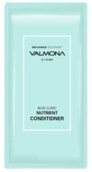 Пробник Увлажняющий кондиционер Valmona Recharge Solution Blue Clinic Nutrient Conditioner
