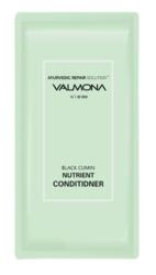 Пробник Аюрведический кондиционер Valmona Ayurvedic Repair Solution Black Cumin Nutrient Conditioner