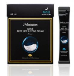 Ночной крем с экстрактом ласточкиного гнезда Jm Solution Active Bird s Nest Sleeping Cream