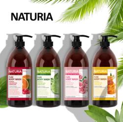 Гели для душа на основе натуральных экстрактов Naturia Pure Body Wash