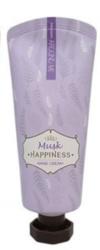 Крем для рук WELCOS Around Me Happiness Hand Cream Мускус