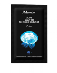 Сыворотка с медузой JMSolution Active Jellyfish All in one Ampoule Prime