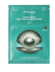 Трехступенчатый набор с жемчугом JMsolution Marine Luminous Black Pearl Balancing Mask Pearl