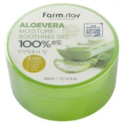 Увлажняющий успокаивающий гель с экстрактом алое вера Farm Stay Moisture Soothing Gel Aloevera