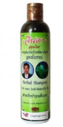 Травяной шампунь от выпадения волос с синим чаем Джинда Jinda Herbal Hair Shampoo