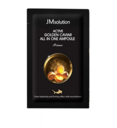 Сыворотка с икрой JMSolution Active Golden Caviar All in one Ampoule Prime