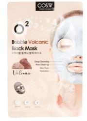 Пузырьковая тканевая маска c вулканическим пеплом Cos.W O2 Bubble Volcanic Black Mask