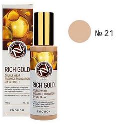 Тональный крем Enough Rich Gold Double Wear Radiance Foundation 21 тон (натуральный беж)