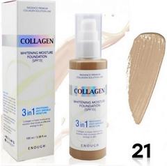Тональная основа с Коллагеном 3 в 1 ENOUGH Collagen Whitening Moisture Foundation 3 in 1 SPF15 тон 21 (натуральный беж)