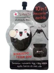 Яичная маска с вулканической глиной против прыщей Smooto Volcanic