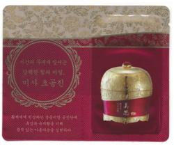 Пробник антивозрастной крем для век Missha MISA Cho Gong Jin Eye Cream