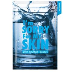 Ультраувлажняющая тканевая маска I'm Sorry For My Skin pH5.5 Jelly Mask-Moisture (Water)