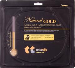 Anskin маска гидрогелевая с золотом Natural Gold Hydro Essence Gel Mask