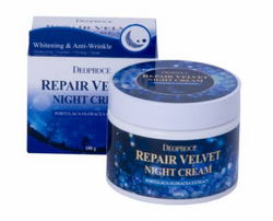 Крем для лица ночной восстанавливающий Moisture Repair Velvet Night Cream