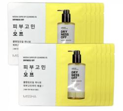 Пробник Гидрофильное масло MISSHA Super Off Cleansing Oil Dryness Off
