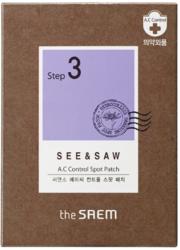 Патчи для проблемной кожи See & Saw A.C Control Spot Patch