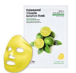 Eyenlip Маска для лица тканевая витаминная CALAMANSI VITAMIN SOLUTION MASK