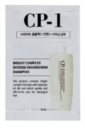 Пробник интенсивного питательного шампуня CP-1 Bright Complex Intense Nourishing Shampoo