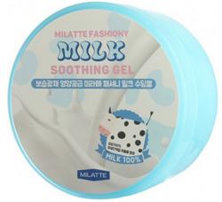 Многофункциональный гель MILATTE Fashiony Milk Soothing Gel
