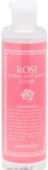 Secret Key Увлажняющий тонер с экстрактом дамасской розы Rose Floral Tone