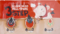 Трёхшаговый набор от чёрных точек Elizavecca Milky Piggy Black Head Solution 3 Step Nose Strip