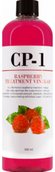 Малиновый ополаскиватель для волос на основе уксуса CP-1 Raspberry Treatment Vinegar