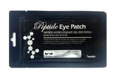 Патчи для век Anskin Peptide Hydro Essence Gel Eye Patch