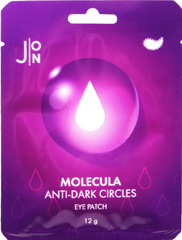 Тканевые патчи для глаз Molecula Anti-Dark Circles Eye Patch