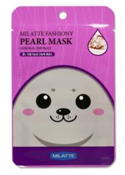 Тканевая маска для лица MILATTE с экстрактом жемчуга FASHIONY PEARL MASK SHEET