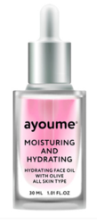 Масло для лица увлажняющее AYOUME Moisturing & Hydrating Face Oil With Olive