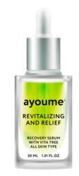 Витаминная сыворотка для лица AYOUME Vita Tree Revitalizing & Relief Serum