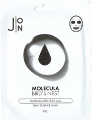 Увлажняющая маска с ласточкиным гнездом Molecula Bird`s Nest Daily Essence Mask