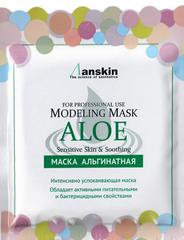 Маска альгинатная успокаивающая с алоэ вера Aloe Modeling Mask
