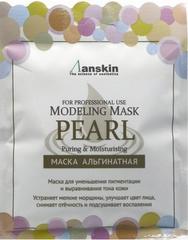 Маска альгинатная с экстрактом жемчуга Pearl Modeling Mask
