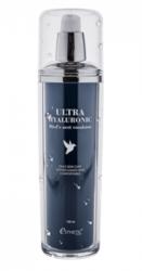 Эмульсия с ласточкиным гнездом Esthetic House Ultra Hyaluronic Acid Bird's Nest Emulsion