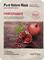 Тканевая маска с экстрактом граната Pure Nature Mask Pack Pomegranate