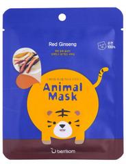 Тканевые маски Berrisom Animal Mask Tiger