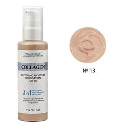 Тональная основа с Коллагеном 3 в 1 ENOUGH Collagen Whitening Moisture Foundation 3 in 1 SPF15 тон 13 (светлый беж)